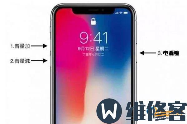 济南苹果手机维修点分享iPhone XS Max强制关机方法
