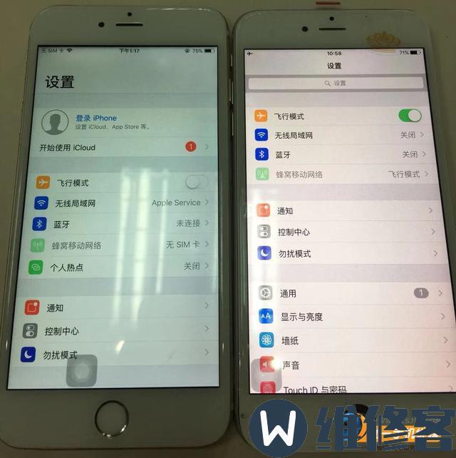 如何辨别苹果手机更换的iPhone屏幕是原装屏还是山寨货?-手机维修网