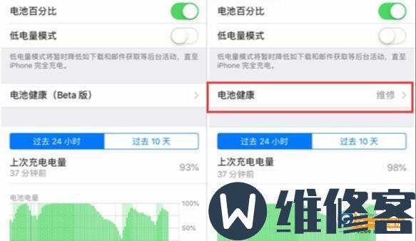 "iPhone 8电池显示""维修"",杭州iPhone8换电池多少钱?-手机维修网"
