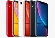 苹果iPhone XR手机网速慢怎么办_wifi密码怎么改?-手机维修网