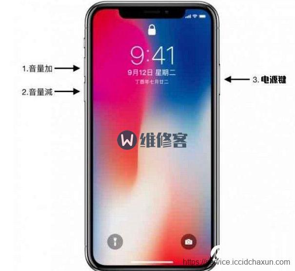 苏州苹果维修点_iPhoneXR手机死机、无法开机保修期内能换新机吗?