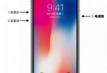 iPhone X接电话屏幕失灵怎么办_成都哪里可以修好?-手机维修网