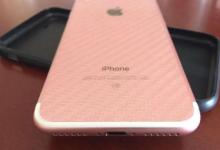 成都苹果维修点解答iPhone7频繁自动重启、发热是否为主板漏电?-手机维修网