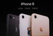 上海iPhone维修点解答苹果iPhone 8换屏幕维修费用是多少?-手机维修网