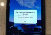 天津iPhone维修点分享苹果iPhone 7手机hone键失灵解决方法-手机维修网