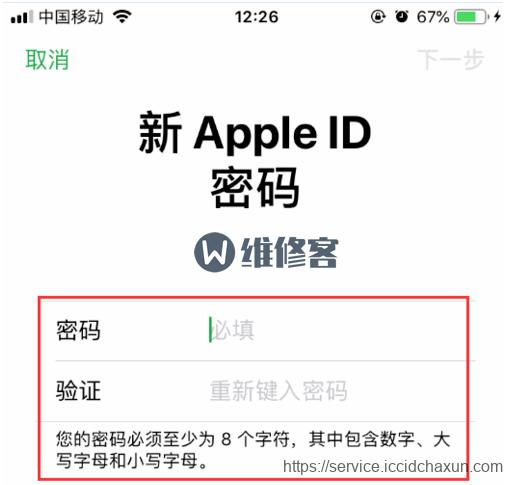 apple id密码忘了怎么办?郑州苹果维修点教你找回重设方法