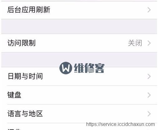 上海苹果维修点告诉你iPhone X插上耳机没声音是怎么回事?