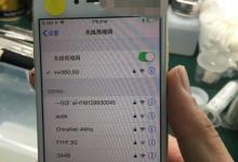天津苹果维修点分享iPhone 7home键失灵、WiFi打不开维修教程-手机维修网