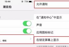 青岛iPhone维修点分享延长iPhone XS手机电池使用寿命神技能!-手机维修网