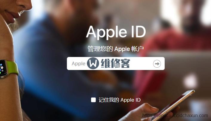 北京苹果手机维修点教你苹果Apple ID密码忘了怎么办?