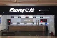 亿维-济南丁豪广场店图片