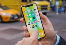 杭州苹果维修点解答iPhoneXS Max 256G显示内存已使用90%怎么回事?-手机维修网