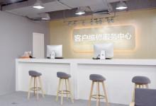 Apple维修-烟台莱山区宝龙城市广场店图片