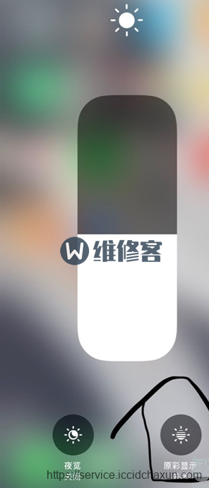 苏州手机维修讲解iPhone X原彩显示这个功能的作用是什么?