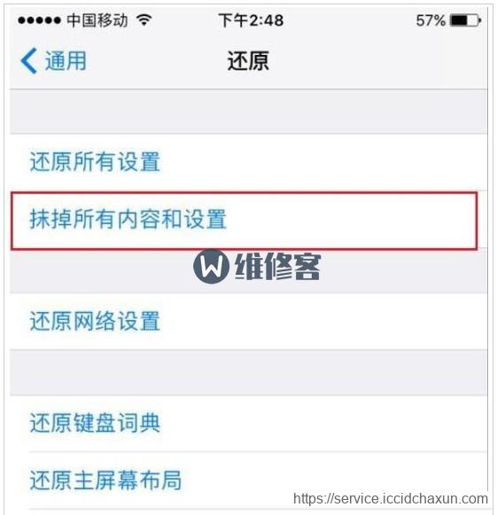 杭州iPhone XS Max手机充不进电、充电电量不增如何应对技巧