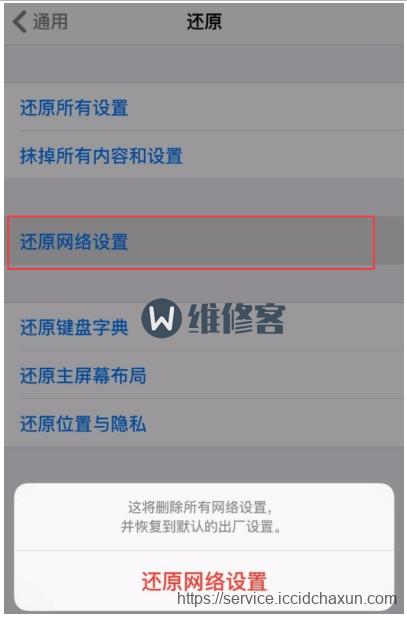 宁波iPhone维修点解析iPhone XS Max无法接听电话是怎么回事?