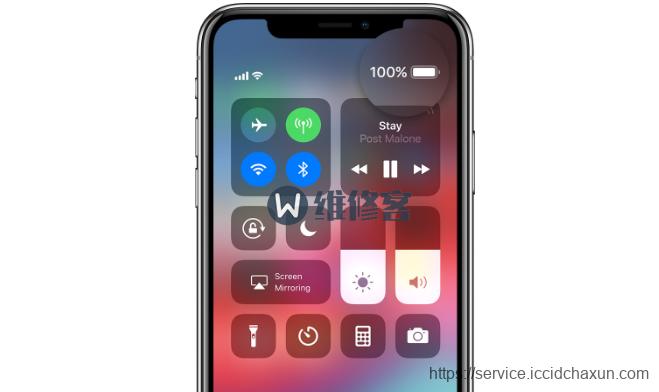 成都苹果维修点分享iPhone 11显示电池百分比方法技巧