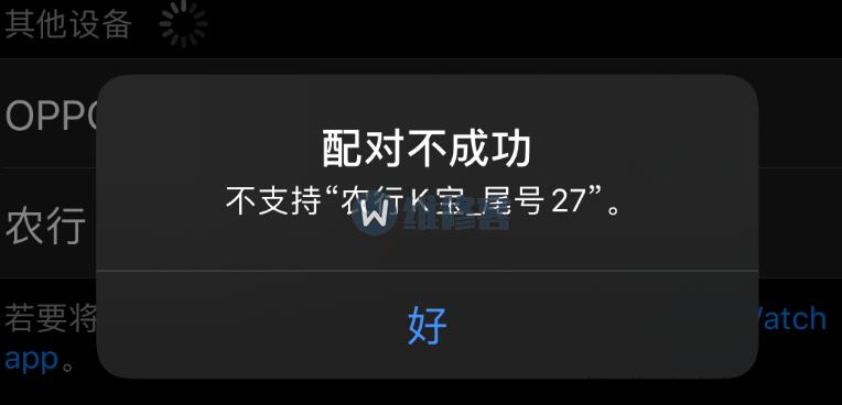 郑州iPhone维修点教你苹果11Pro Max手机蓝牙连接不上怎么办?