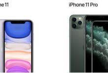 南京苹果手机维修点分享iPhone 11Pro电池维修价格-手机维修网