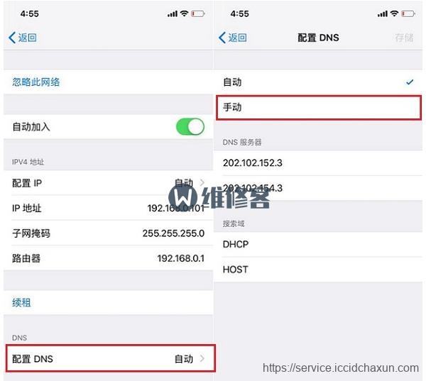 郑州苹果维修点解答iPhone XS更新系统后网速特别慢改善方法
