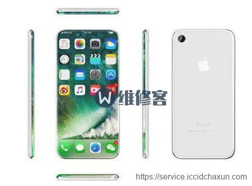 成都iphone 7plus升级13.1.3后电池耗电快、易发热解决方法