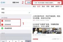 郑州苹果维修点解答iPhone XS更新系统后网速特别慢改善方法-手机维修网