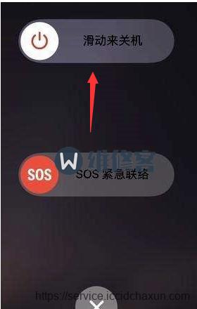 郑州苹果维修点教你苹果iPhone XR手机开不了机如何解决?