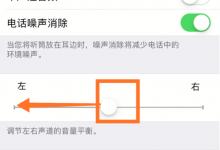 成都苹果维修点教你iphone11声音外放有电流声改善办法-手机维修网