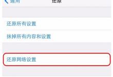 北京苹果手机维修点分享iPhone 11接电话声音很小解决办法-手机维修网