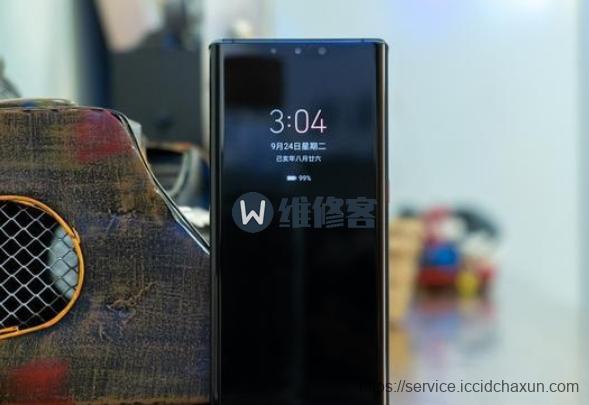 天津华为Mate 30 Pro手机官方屏幕维修价格