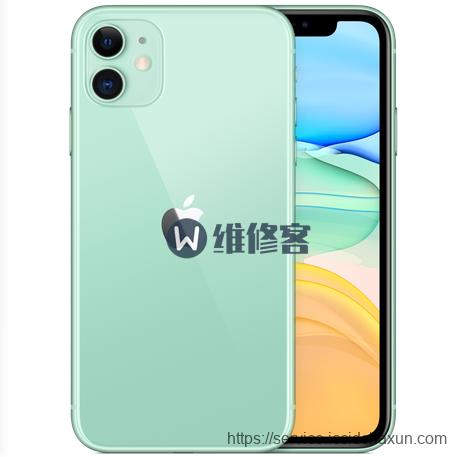 青岛iPhone维修点教你iPhone 11Pro Max手机发热怎么办?