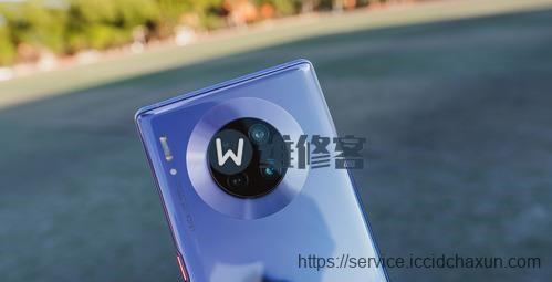 天津手机维修华为mate30pro屏幕碎了换屏多少钱
