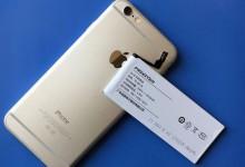 郑州手机维修提醒您苹果电池更换哪个牌子好-手机维修网