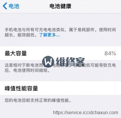 苹果iphoneX手机换电池除了官方原装电池哪个牌子好?