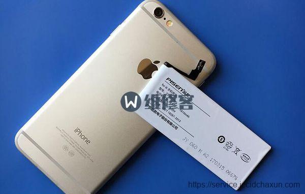 郑州手机维修提醒您苹果电池更换哪个牌子好