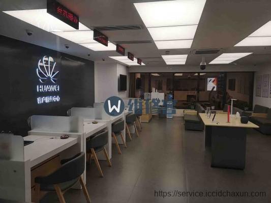 2019年最新上海华为官方维修网点名单整理