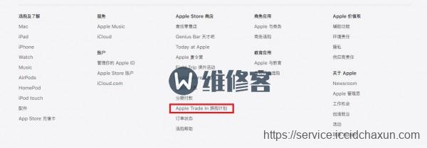 上海苹果直营店可以进行iPhone手机以旧换新吗-手机维修网