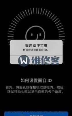 成都苹果维修点告诉你iPhoneX更新系统后面容 ID 无法使用怎么办?