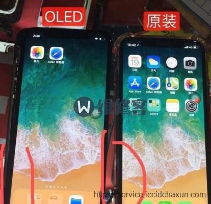 """上海手机维修告诉你""""国产屏幕""""与""""原装屏幕""""iPhoneX的差别"""