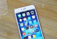 青岛苹果维修点为大家解析更新系统后充不上电的正确处理方法-手机维修网