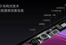 上海手机维修教你怎么辨别iPhoneX面容解锁损坏后能否修复-手机维修网