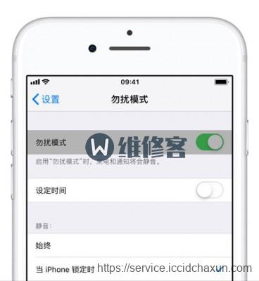 昆山苹果手机维修关于苹果iPhone XS Max的听筒打电话没声音怎么办