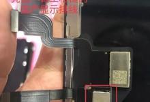 广州手机维修小哥教你如何辨别iPhone xsMax屏幕是否为原装屏-手机维修网