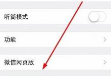 手机速度慢怎么办?上海苹果维修点分享一些好的解决方法-手机维修网