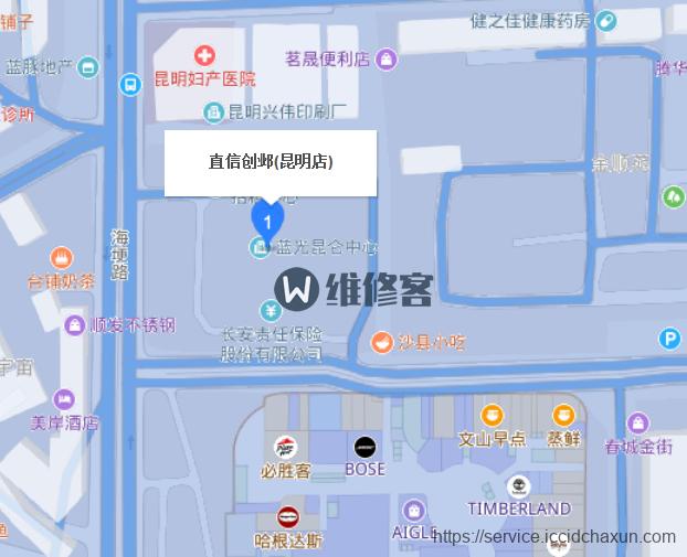 昆明苹果手机售后服务中心直信创邺海埂店介绍