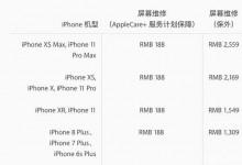 天津手机维修华为mate30pro屏幕碎了换屏多少钱-手机维修网