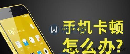 华为手机售后为你分析新手机变卡顿的原因以及解决方法