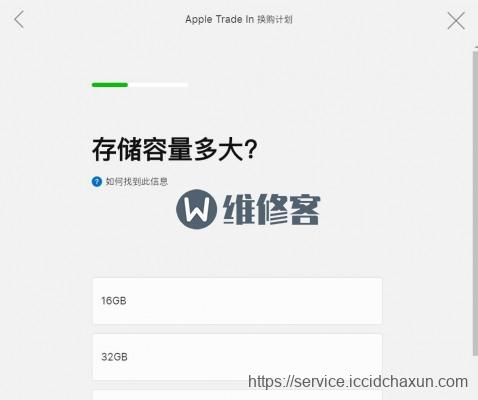 苹果直营店可以以旧换新吗?上海维修点为你分享