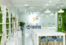 在上海iphone6s的静音键坏了哪里维修好_维修多少钱-手机维修网