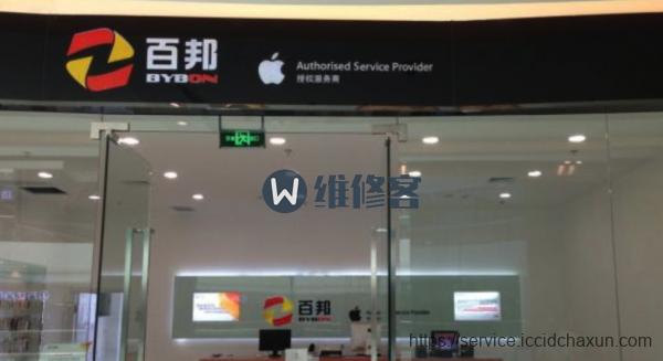 【命题】大连苹果授权店有哪些?用户评价如何?